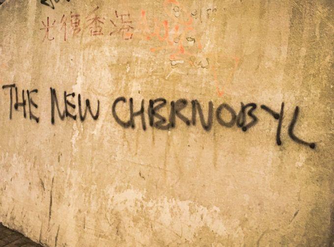 The New Chernobyl